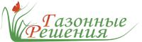 Газонные решения - Челябинск - Магнитогорск